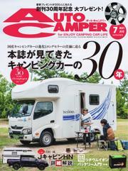 AutoCamper(オートキャンパー) (2021年7月号) / 八重洲出版