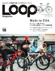LOOP MAGAZINE (Vol.18)