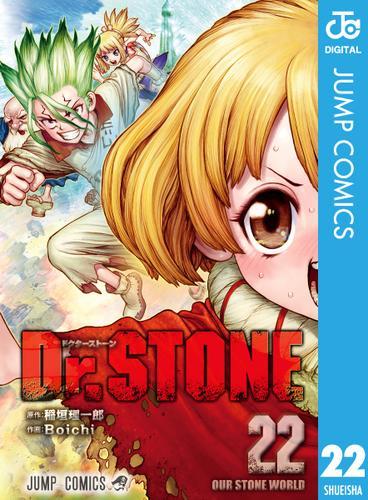 Dr.STONE 22 / 稲垣理一郎