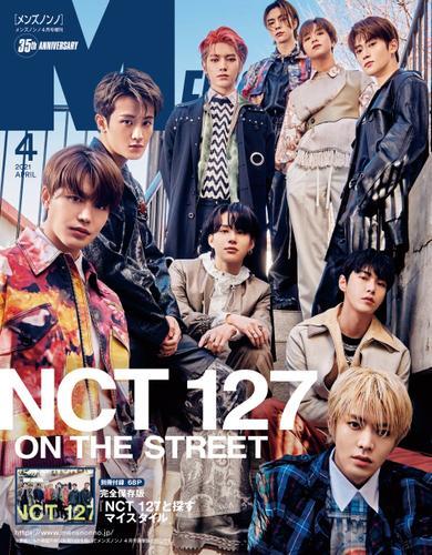 MEN'S NON-NO (メンズノンノ) 2021年4月号増刊 NCT 127 特別版 / 集英社
