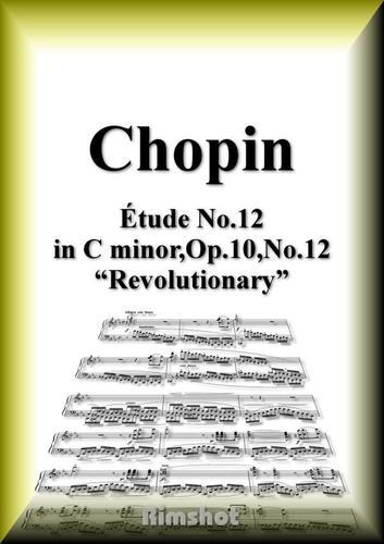 ショパン 革命のエチュード Op.10 No.12 ピアノ・ソロ / Frederic Francois Chopin