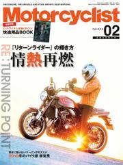 モーターサイクリスト