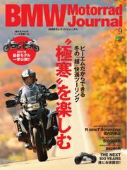 BMW Motorrad Journal (Vol.9)