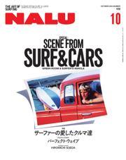NALU(ナルー) (No.102)
