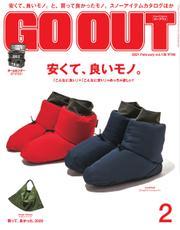 GO OUT(ゴーアウト) (2021年2月号 Vol.136) / 三栄