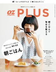 OZmagazinePLUS(オズマガジンプラス) (2016年7月号)