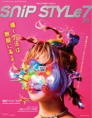 Snip Style(スニップスタイル) (2021年7月号) / コワパリジャポン