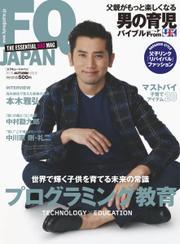 FQ JAPAN (Vol.40)