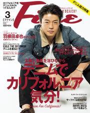 Fine(ファイン) (2017年3月号)