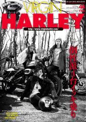 VIRGIN HARLEY (バージンハーレー) (44号(5月号))