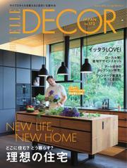 ELLE DECOR(エルデコ)  (2021年10月号) / ハースト婦人画報社