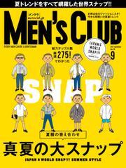 MEN'S CLUB (メンズクラブ) (2017年9月号)