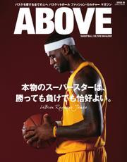 ABOVE MAGAZINE  (Vol.5)