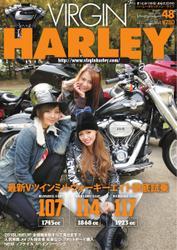 VIRGIN HARLEY (バージンハーレー) (48号(1月号))