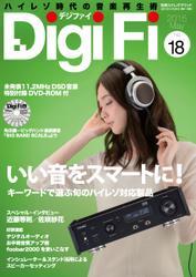 DigiFi (No.18)