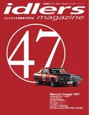 idlers magazine(アイドラーズマガジン) (47号) / シグマプランニング