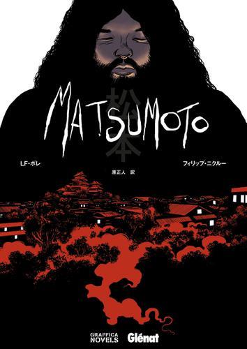 MATSUMOTO / 原正人