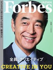 Forbes JAPAN(フォーブス ジャパン)  (2021年4月号) / atomixmedia