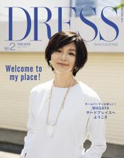 DRESS (Vol.2) / gift