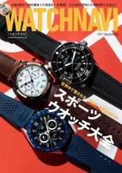 WATCH NAVI(ウォッチナビ) (10月号2021Autumn) / ワン・パブリッシング