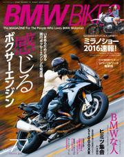 BMWバイクス (77号)