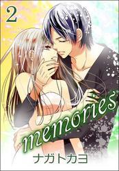 【分割版】memories 第2話