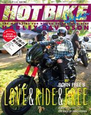 ホットバイク・ジャパン (151号)