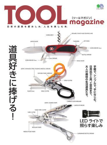 TOOL magazine (2017/07/19) / エイ出版社