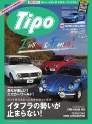 Tipo(ティーポ) (No.335)