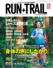 RUN+TRAIL (Vol.24)