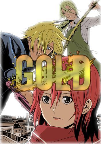 GOLD / アナジロ