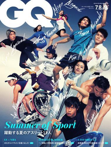 GQ JAPAN(ジーキュージャパン) (2021年7・8月・9月合併号) / コンデナスト・ジャパン