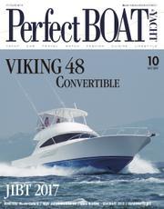 Perfect BOAT(パーフェクトボート)  (2017年10月号)