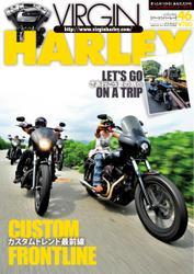 VIRGIN HARLEY (バージンハーレー) (46号(9月号))