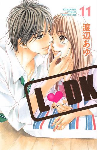 L・DK(11) / 渡辺あゆ