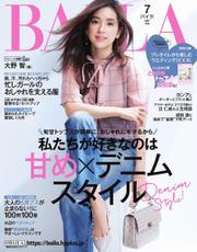 BAILA(バイラ)