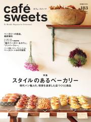 cafe-sweets(カフェスイーツ)