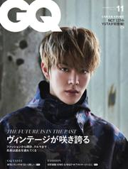 GQ JAPAN(ジーキュージャパン) (2021年11月号) / コンデナスト・ジャパン