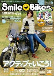 スマイルバイク (Vol.11)