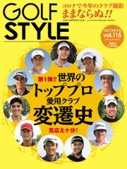 Golf Style(ゴルフスタイル) 2021年 3月号 / ゴルフスタイル社