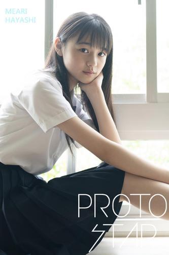 PROTO STAR 林芽亜里 vol.1 / 林芽亜里
