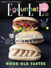 ELLE gourmet(エル・グルメ)