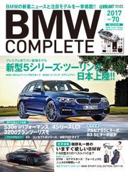 BMW COMPLETE(ビーエムダブリュー コンプリート) (VOL.70)