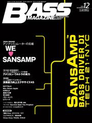 ベース・マガジン 2019年12月号 / ベース・マガジン編集部