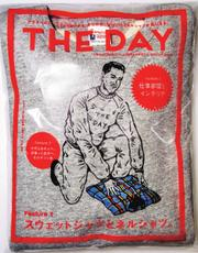 THE DAY (No.20 2016 Winter Issue)