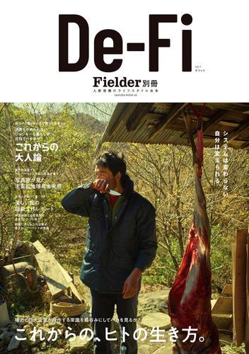 Fielder別冊 De-Fi vol.1 / 笠倉出版社