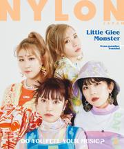 NYLON JAPAN 2021年8月号 / NYLONJAPAN編集部