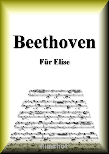 ベートーヴェン エリーゼのために ピアノ・ソロ / Ludwig van Beethoven