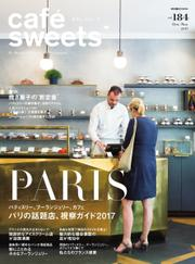cafe-sweets(カフェスイーツ) (vol.184)