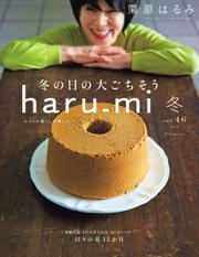 haru_mi